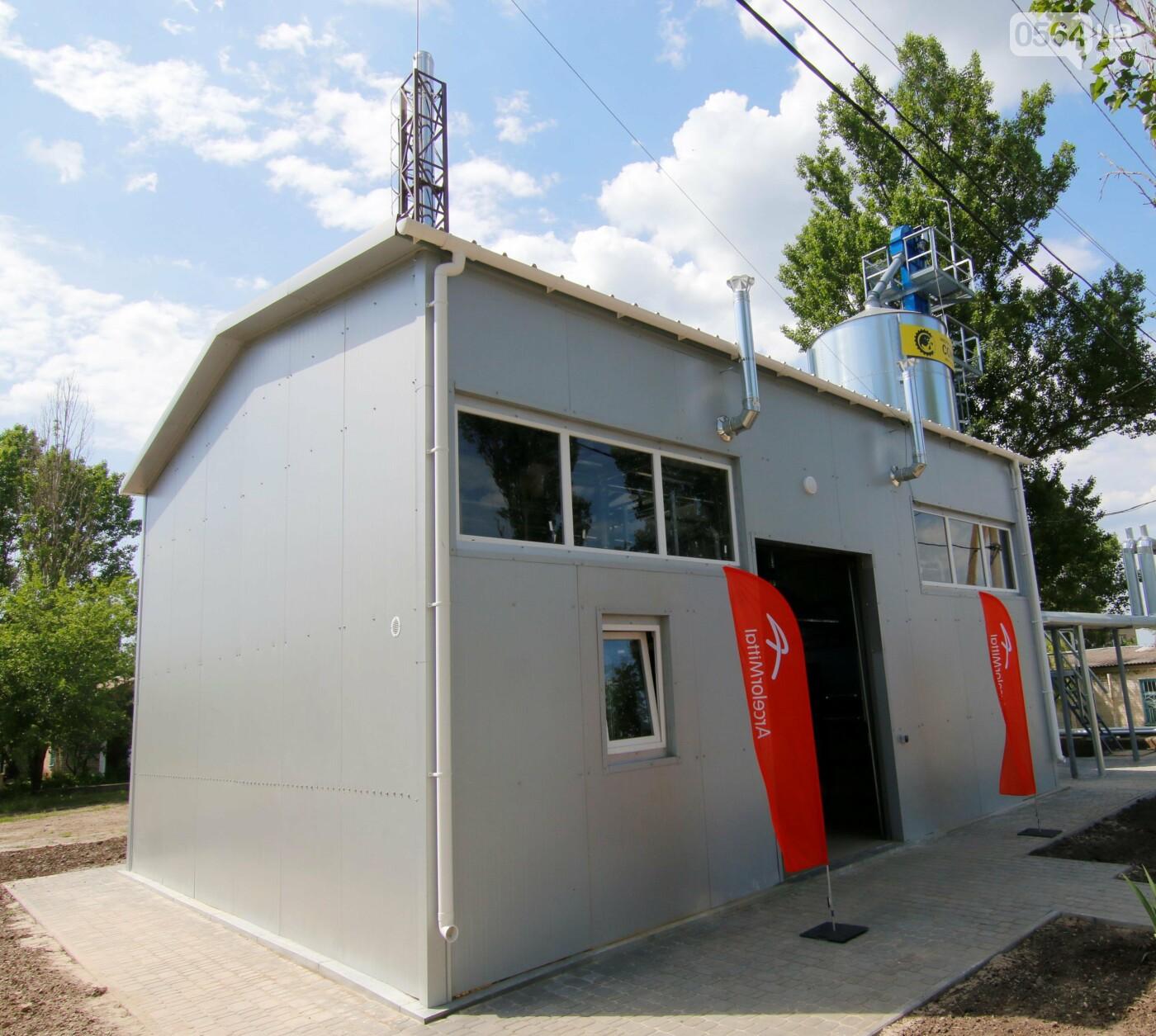 АрселорМиттал Кривой Рог обновил систему теплоснабжения Широковской районной больницы, фото-1