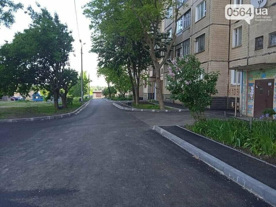 """""""Тротуары на фото - технические, а внутридомовые дороги - для всех"""", - криворожский чиновник прокомментировал фото с 4-го Заречного, - ФОТО, фото-1"""