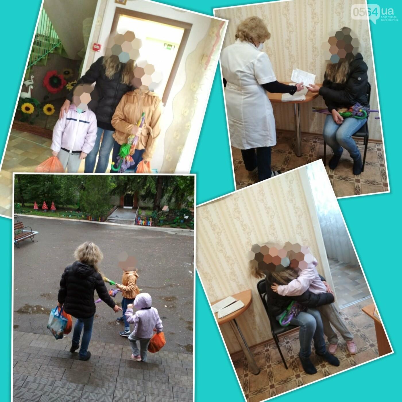 Закодировалась, навела порядок в жилище: в Кривом Роге 3-х малышей вернули матери, - ФОТО, фото-1