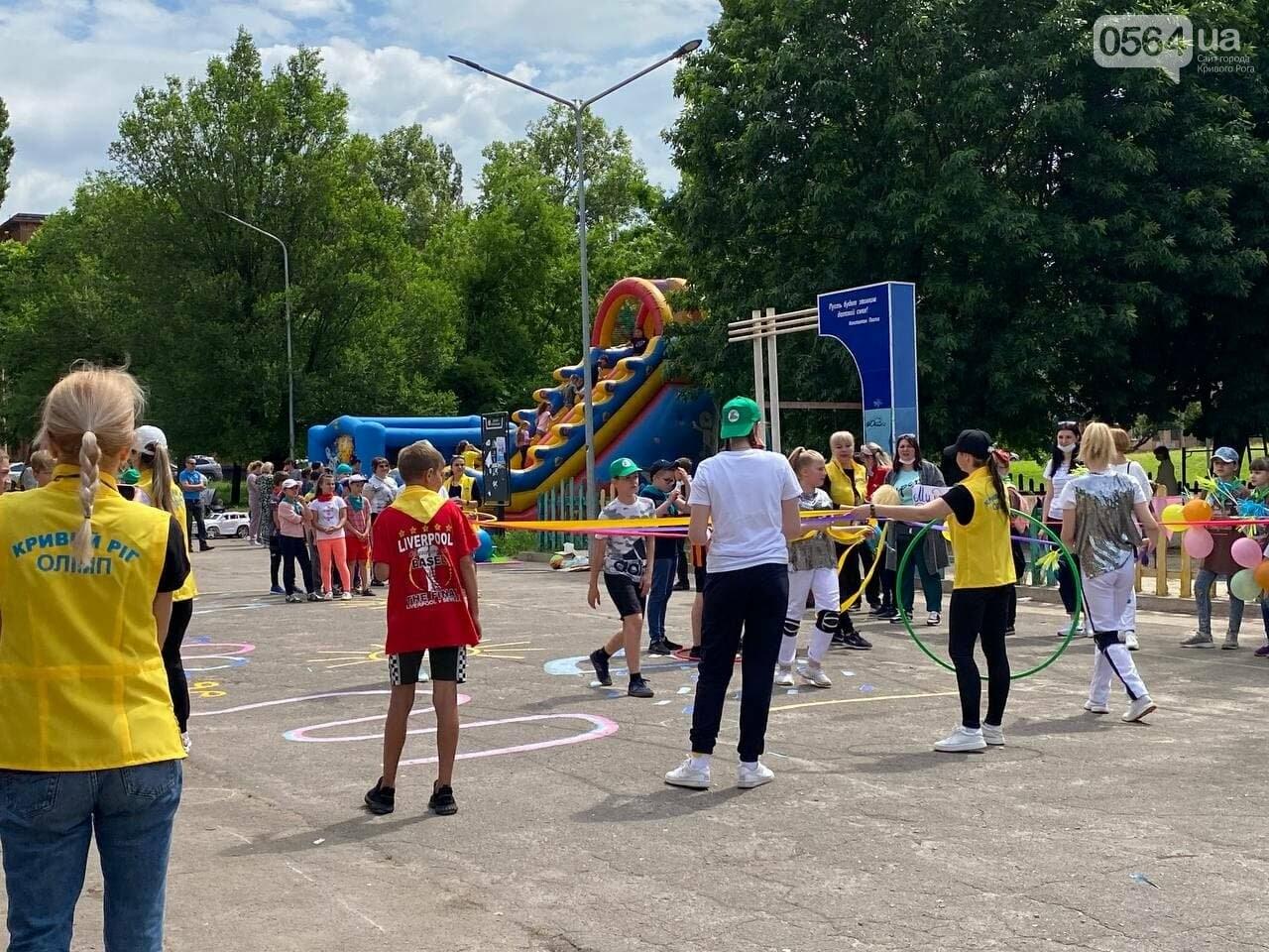 В Кривом Роге для детей провели спартакиаду, - ФОТО, ВИДЕО  , фото-1