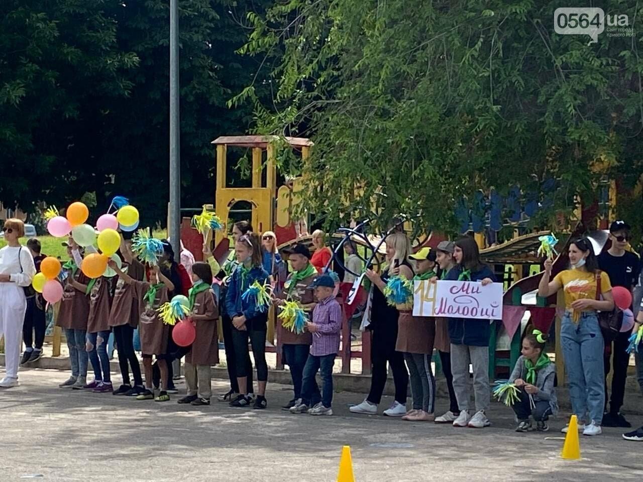 В Кривом Роге для детей провели спартакиаду, - ФОТО, ВИДЕО  , фото-50