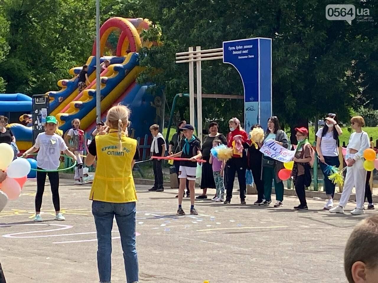 В Кривом Роге для детей провели спартакиаду, - ФОТО, ВИДЕО  , фото-46