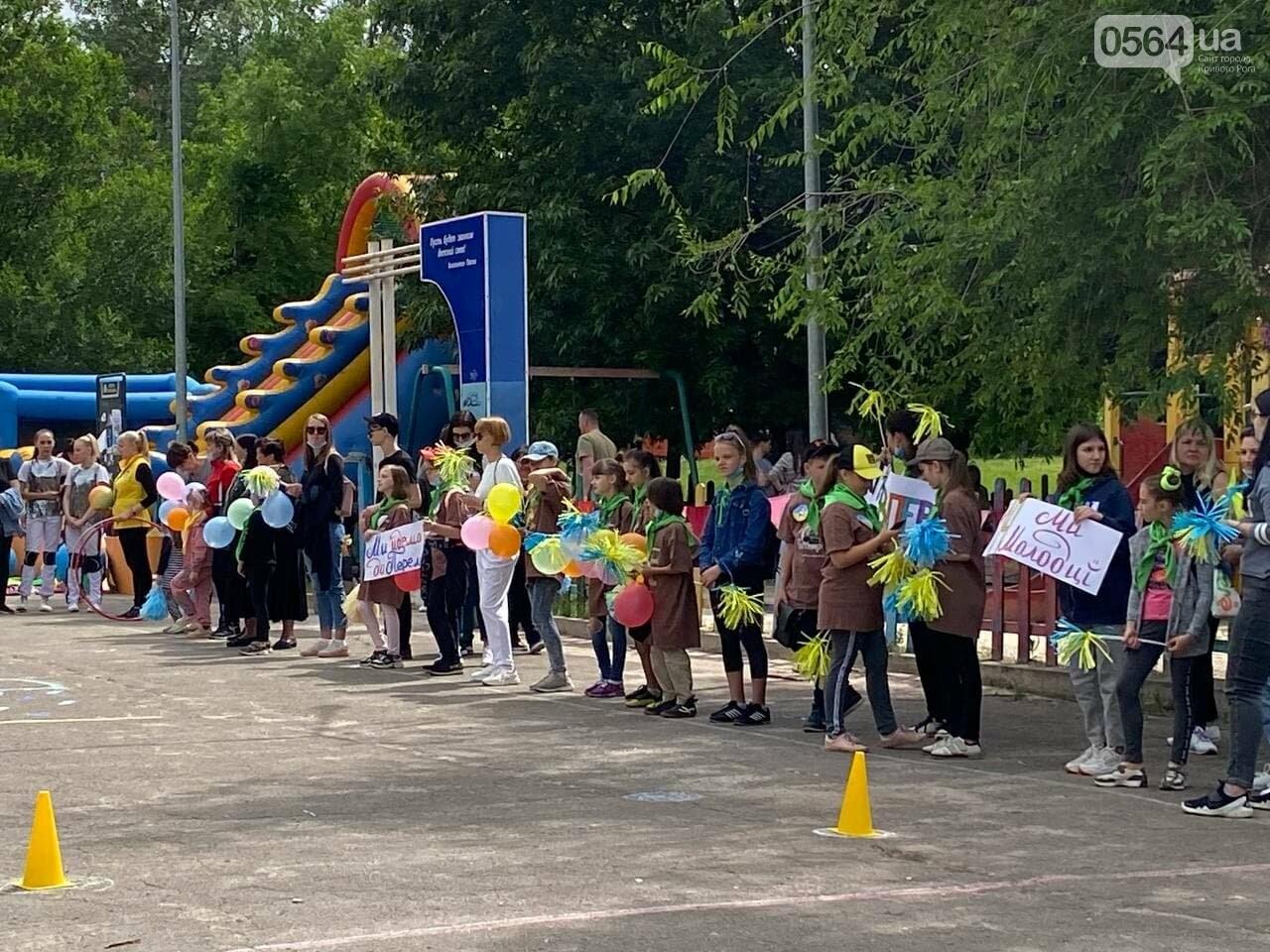 В Кривом Роге для детей провели спартакиаду, - ФОТО, ВИДЕО  , фото-37