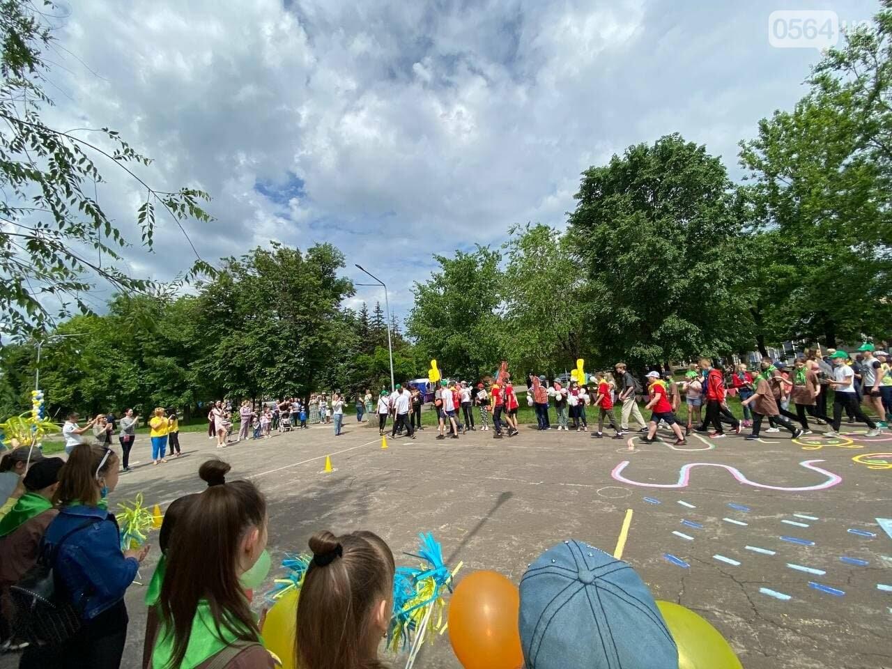 В Кривом Роге для детей провели спартакиаду, - ФОТО, ВИДЕО  , фото-36