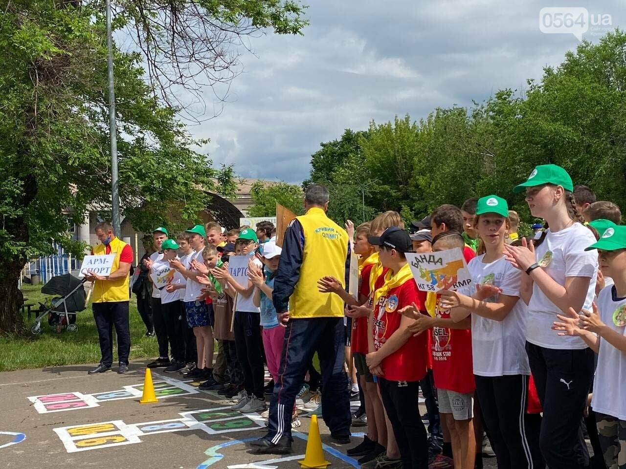 В Кривом Роге для детей провели спартакиаду, - ФОТО, ВИДЕО  , фото-32