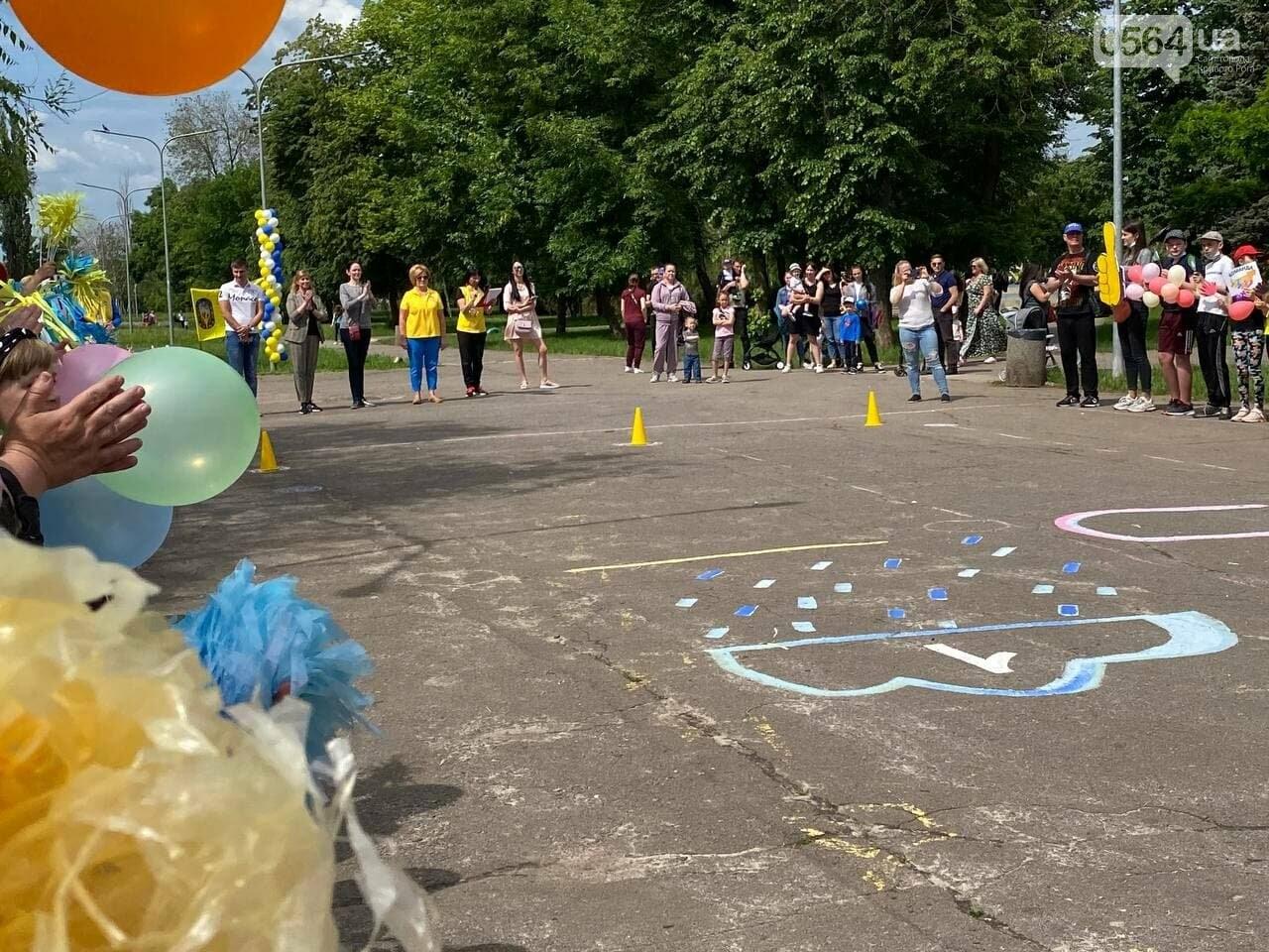 В Кривом Роге для детей провели спартакиаду, - ФОТО, ВИДЕО  , фото-31