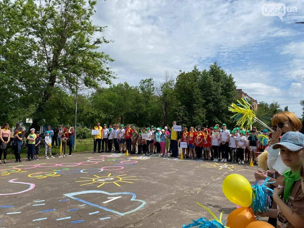 В Кривом Роге для детей провели спартакиаду, - ФОТО, ВИДЕО  , фото-27