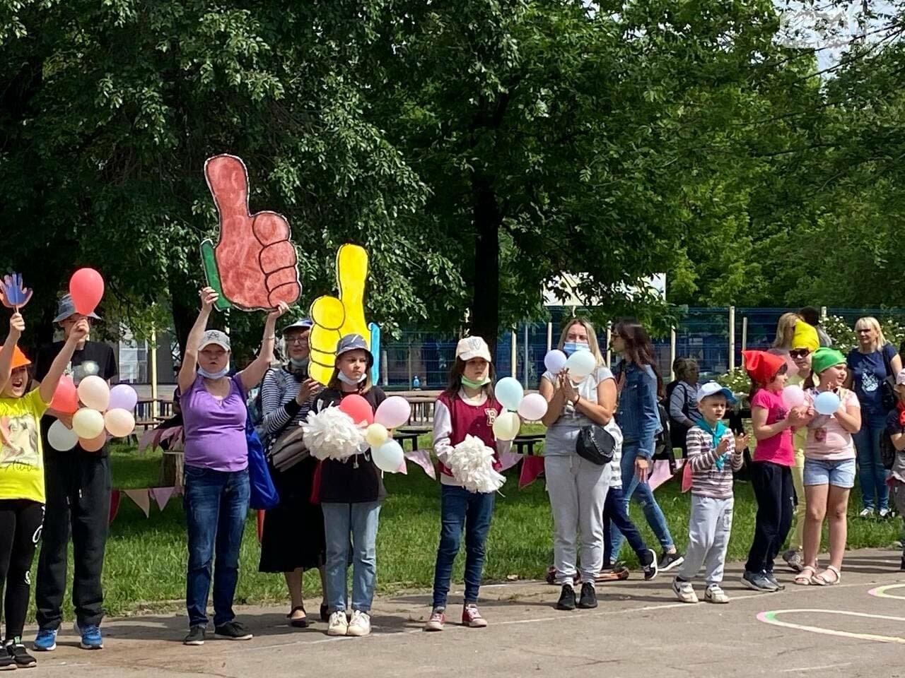 В Кривом Роге для детей провели спартакиаду, - ФОТО, ВИДЕО  , фото-24
