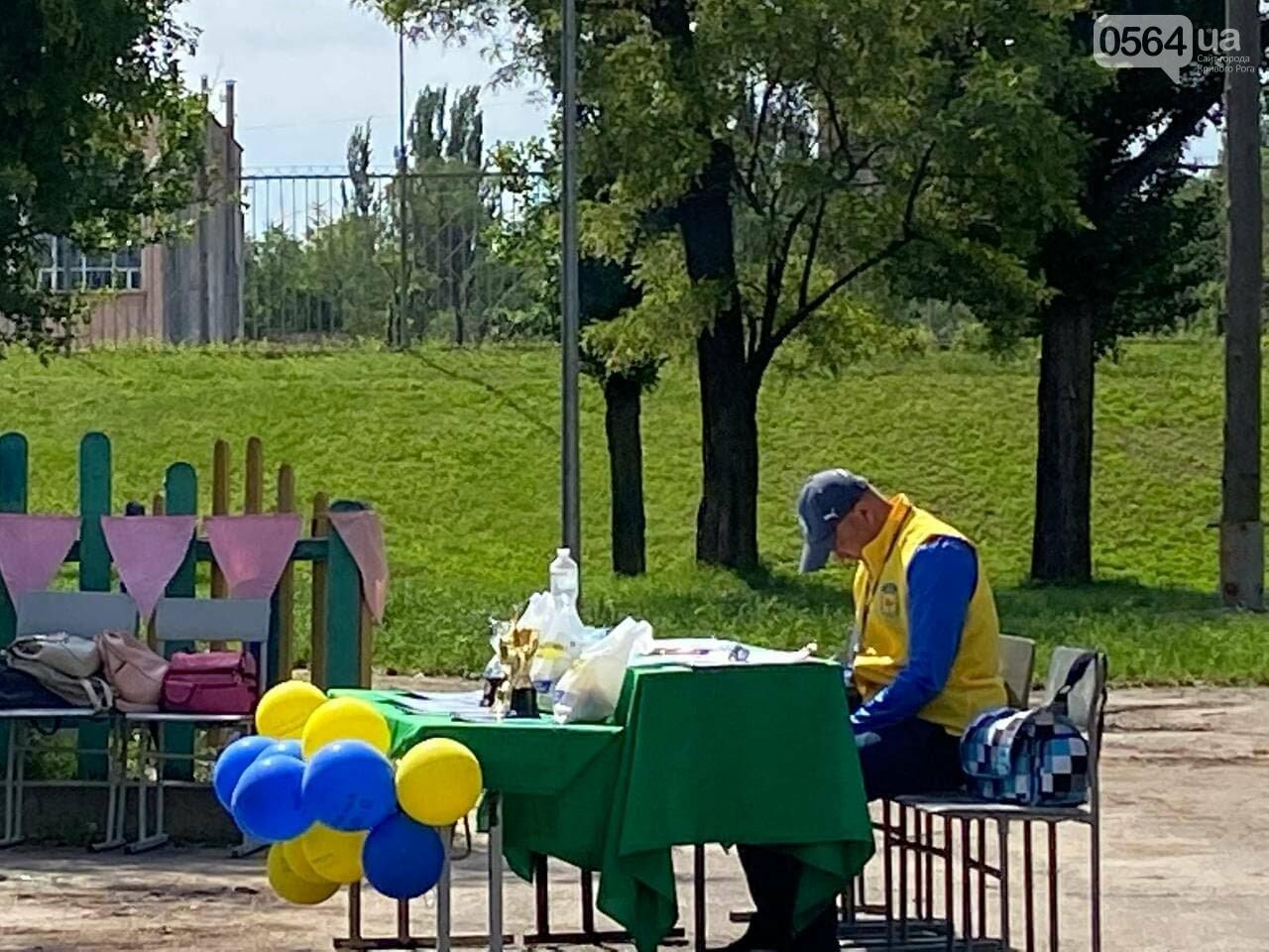 В Кривом Роге для детей провели спартакиаду, - ФОТО, ВИДЕО  , фото-16