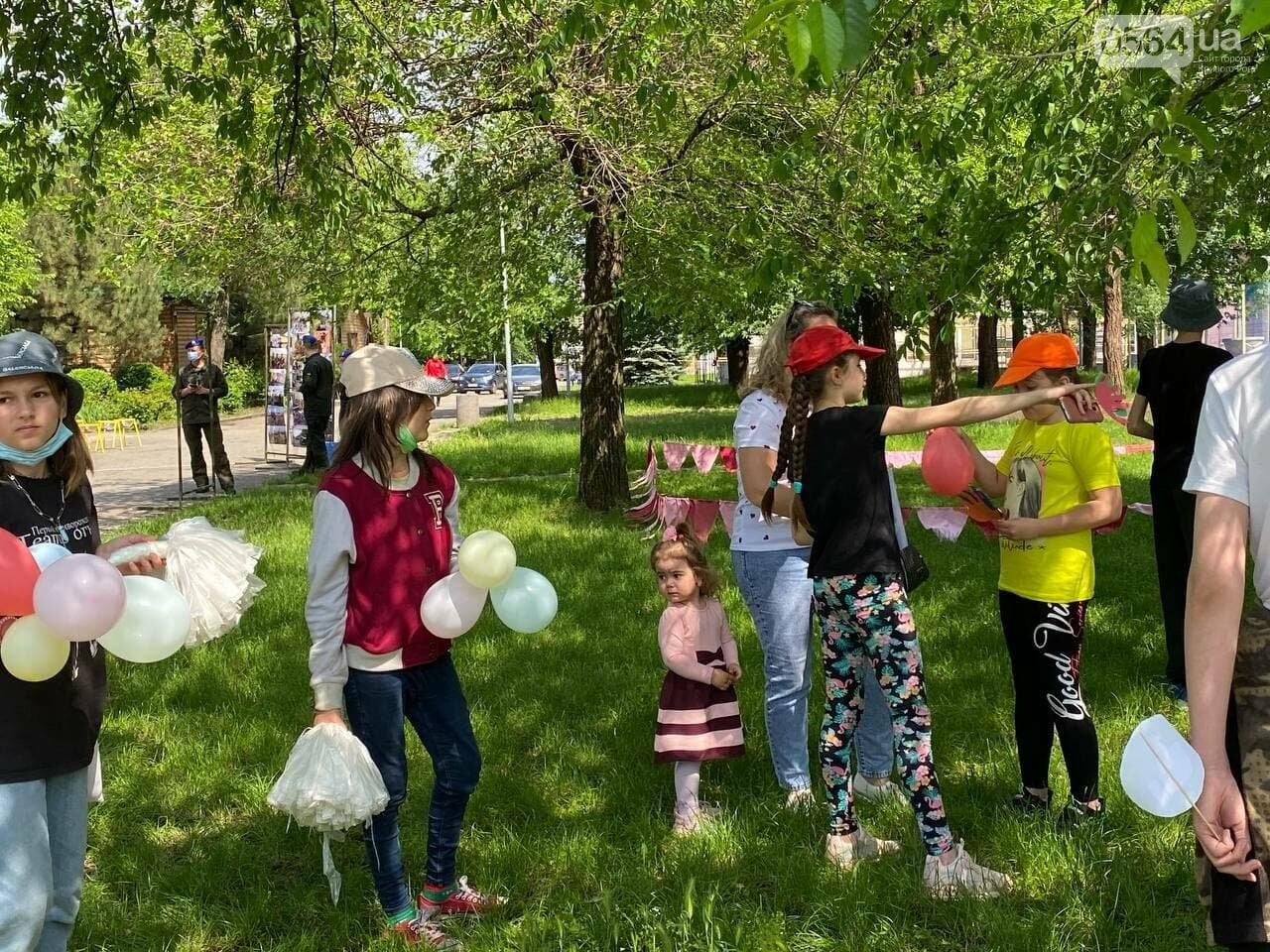 В Кривом Роге для детей провели спартакиаду, - ФОТО, ВИДЕО  , фото-14
