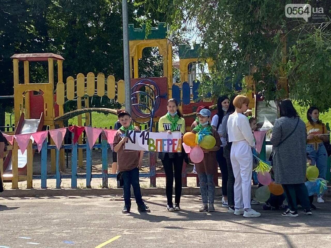 В Кривом Роге для детей провели спартакиаду, - ФОТО, ВИДЕО  , фото-13
