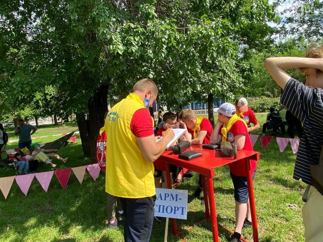 В Кривом Роге для детей провели спартакиаду, - ФОТО, ВИДЕО  , фото-8