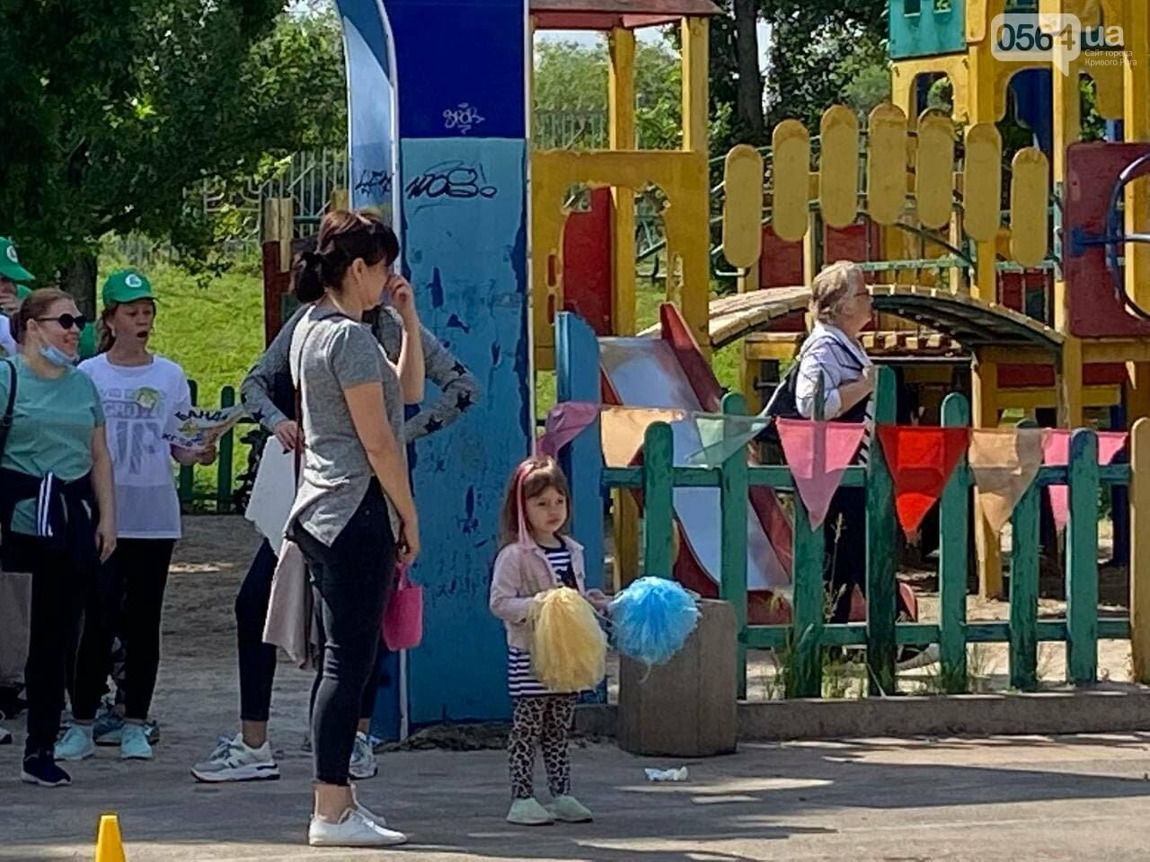 В Кривом Роге для детей провели спартакиаду, - ФОТО, ВИДЕО  , фото-2