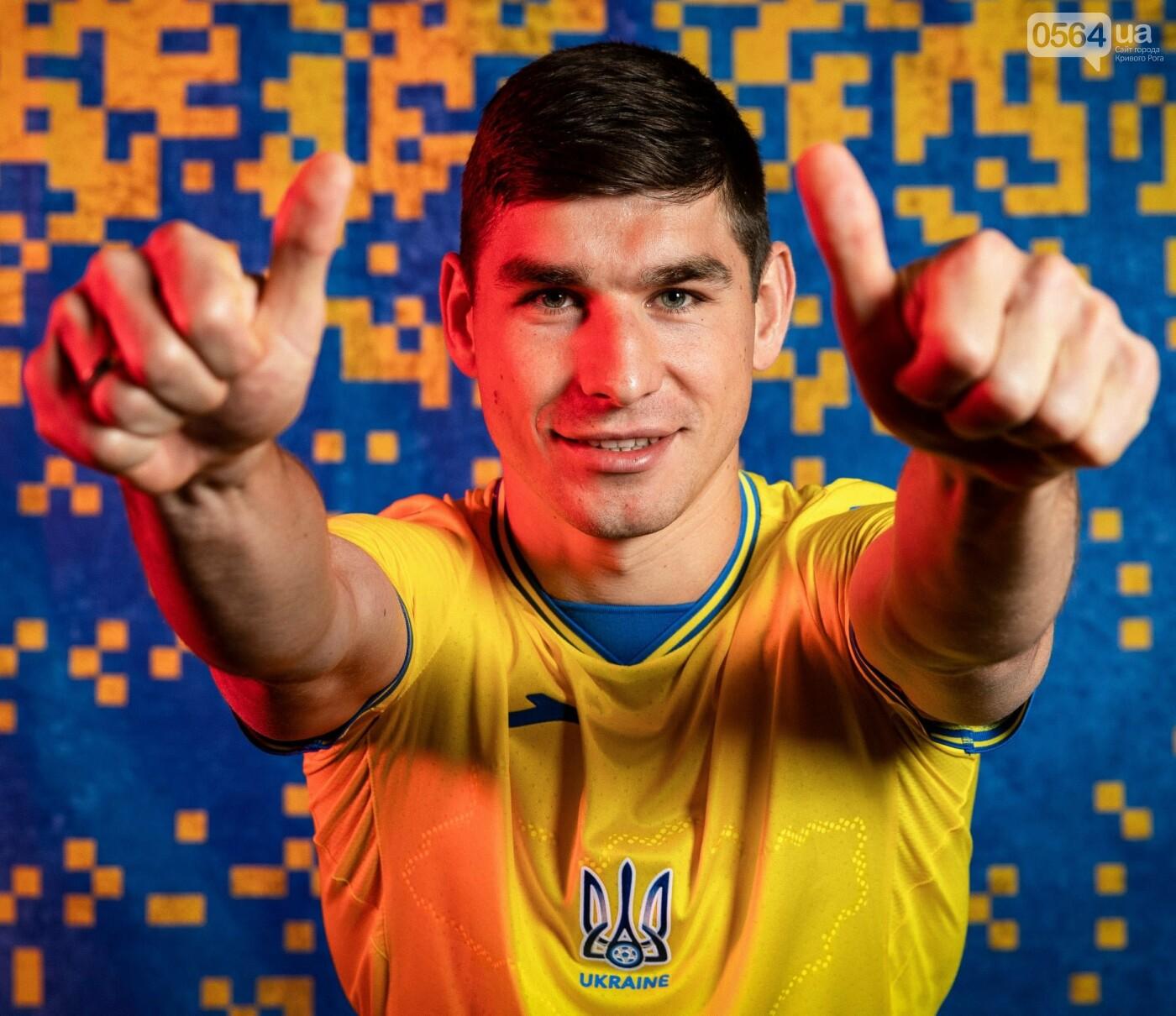 Сборная Украины по футболу представила новую форму на Евро-2020, фото-2