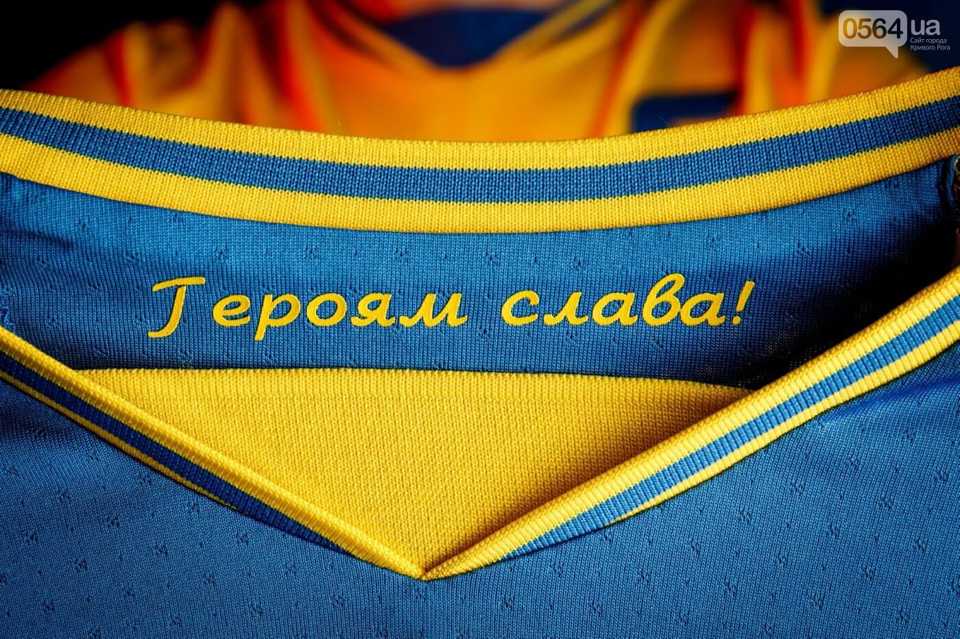 Сборная Украины по футболу представила новую форму на Евро-2020, фото-4