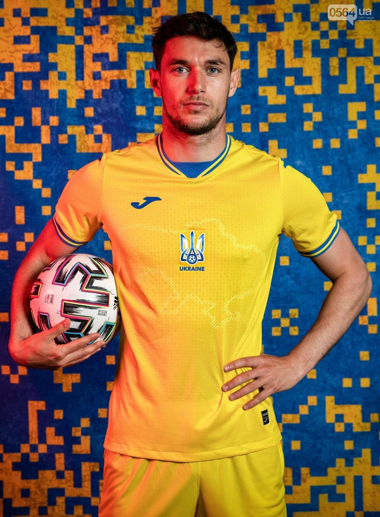 Сборная Украины по футболу представила новую форму на Евро-2020, фото-7