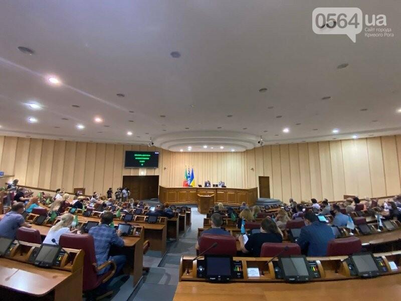 В Кривом Роге депутаты собрались на внеочередную сессию, - ФОТО, ВИДЕО , фото-1