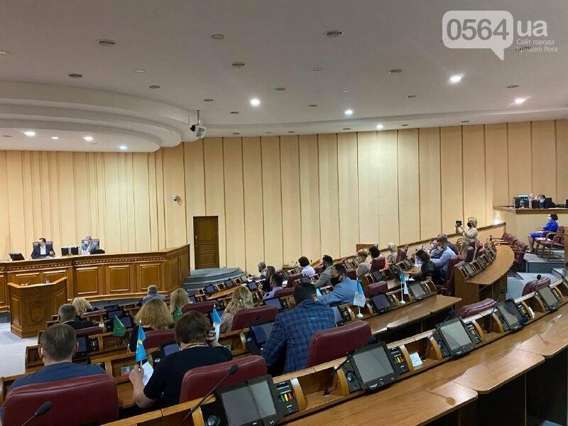В Кривом Роге депутаты собрались на внеочередную сессию, - ФОТО, ВИДЕО , фото-2