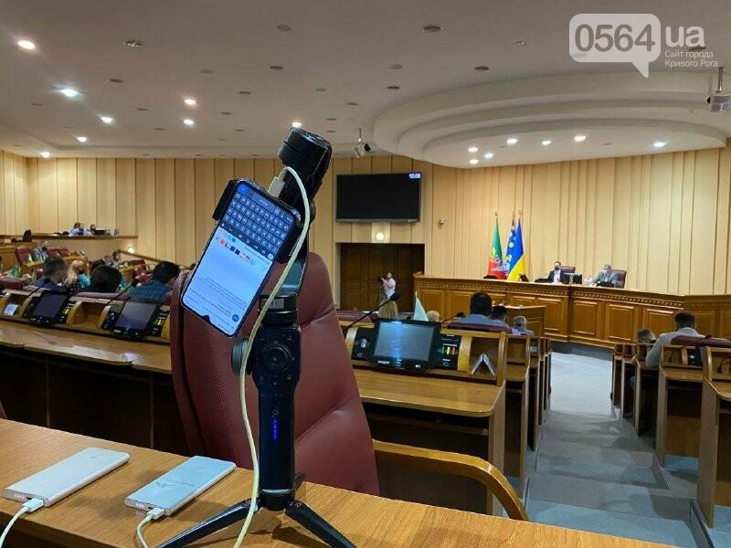 Поменять все аварийные окна: Криворожский горсовет поддержал петицию по 97-й гимназии, - ФОТО, фото-2