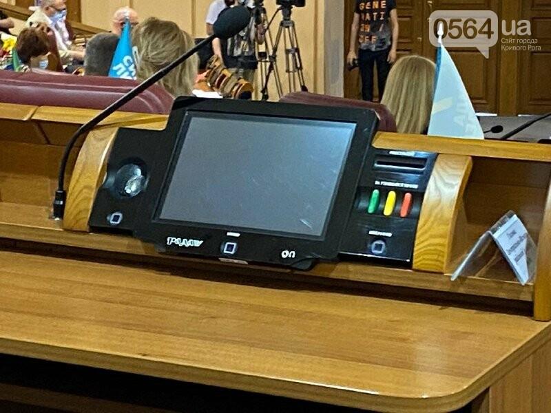 Поменять все аварийные окна: Криворожский горсовет поддержал петицию по 97-й гимназии, - ФОТО, фото-3