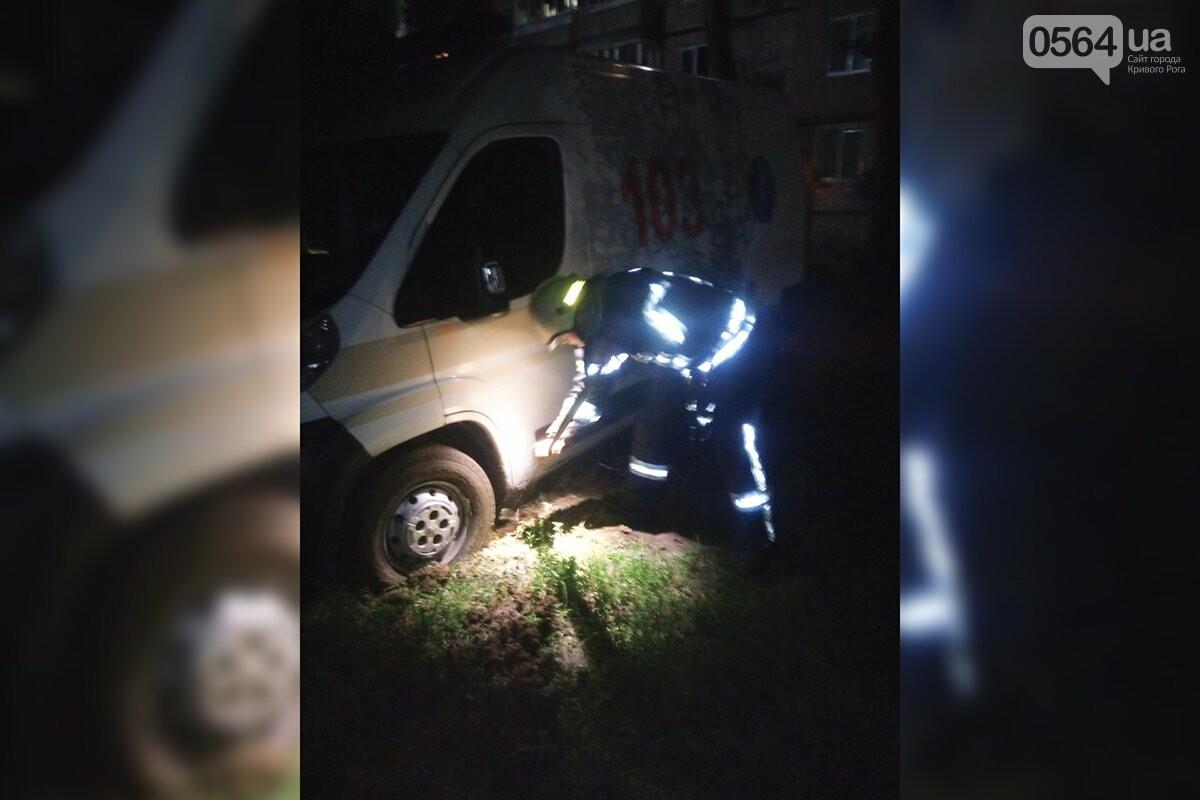 В Кривом Роге спасатели достали машину скорой помощи, застрявшую в яме, - ФОТО , фото-1