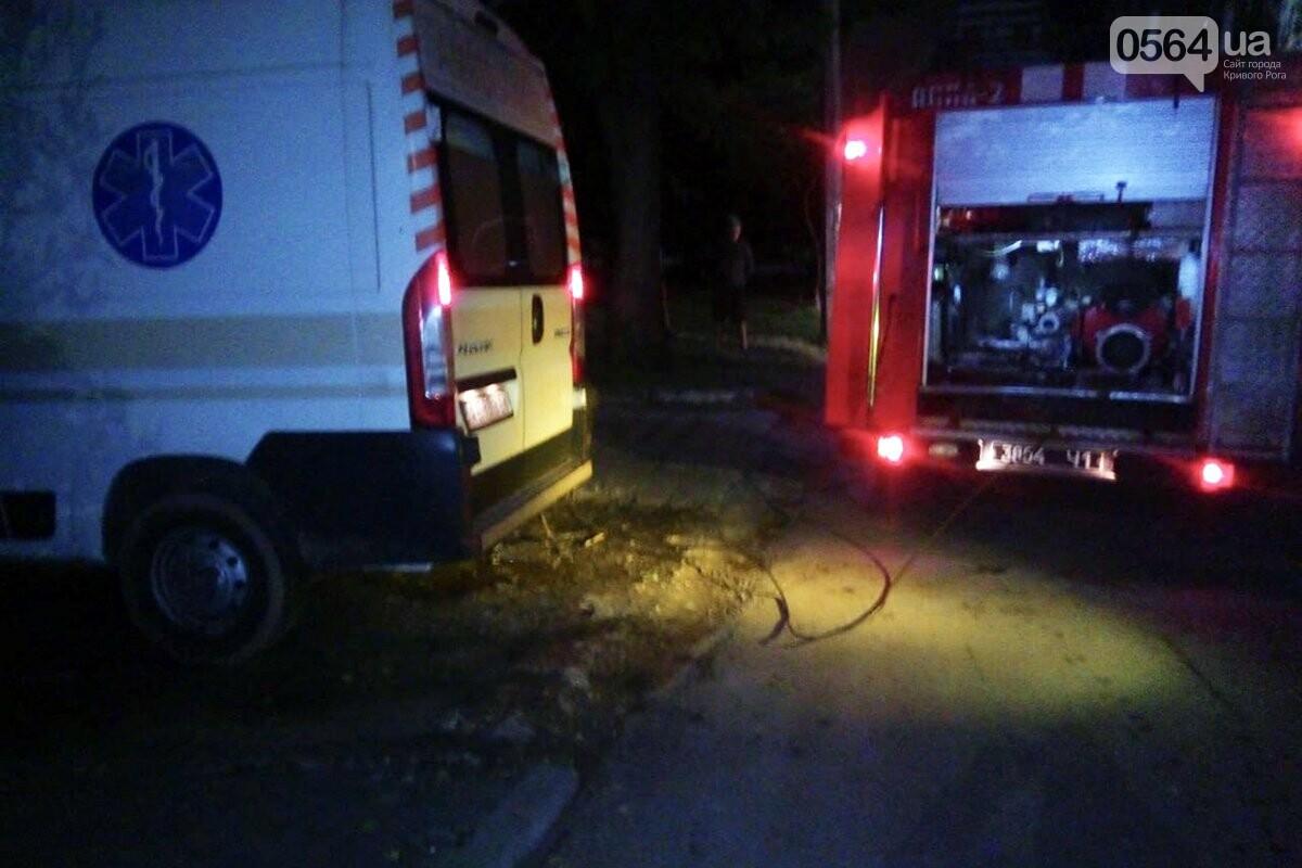 В Кривом Роге спасатели достали машину скорой помощи, застрявшую в яме, - ФОТО , фото-2