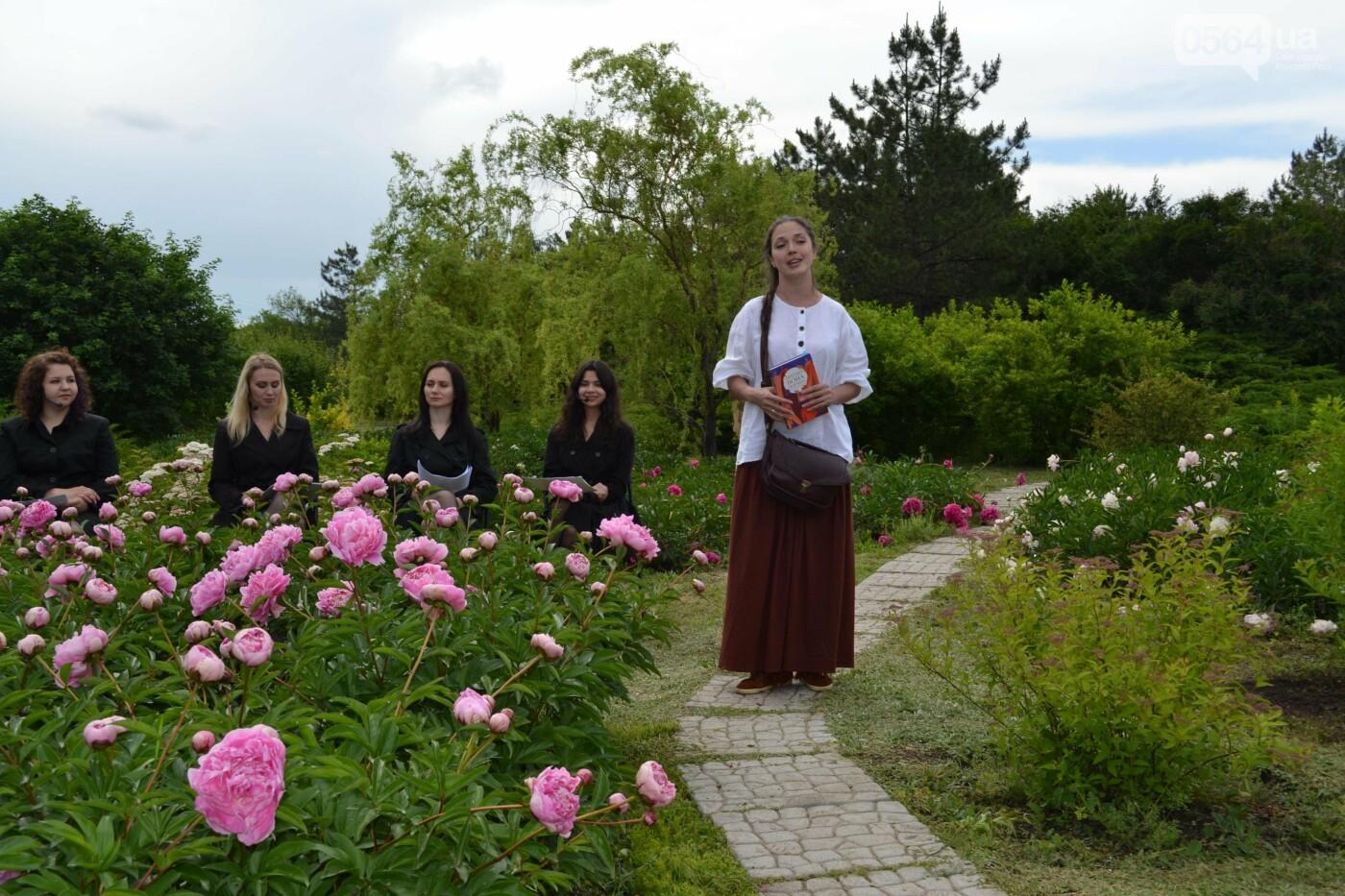 О чем она молчит: в Криворожском ботаническом саду стартовал «женский»  проект, - ФОТО, ВИДЕО, фото-2