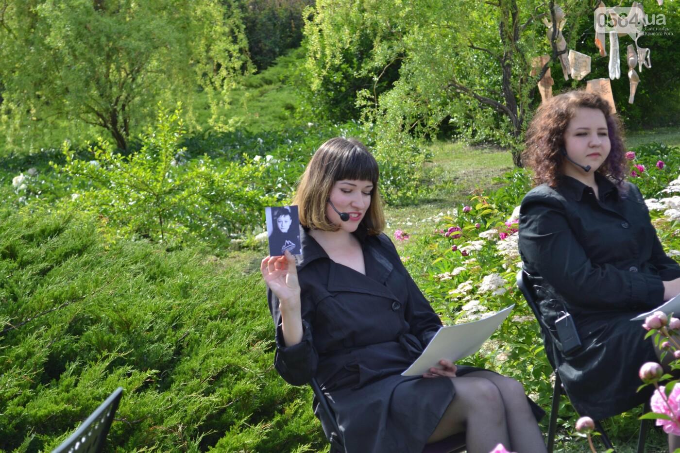 О чем она молчит: в Криворожском ботаническом саду стартовал «женский»  проект, - ФОТО, ВИДЕО, фото-6