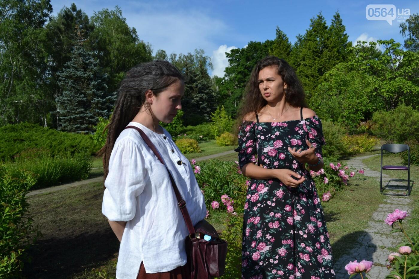 О чем она молчит: в Криворожском ботаническом саду стартовал «женский»  проект, - ФОТО, ВИДЕО, фото-25