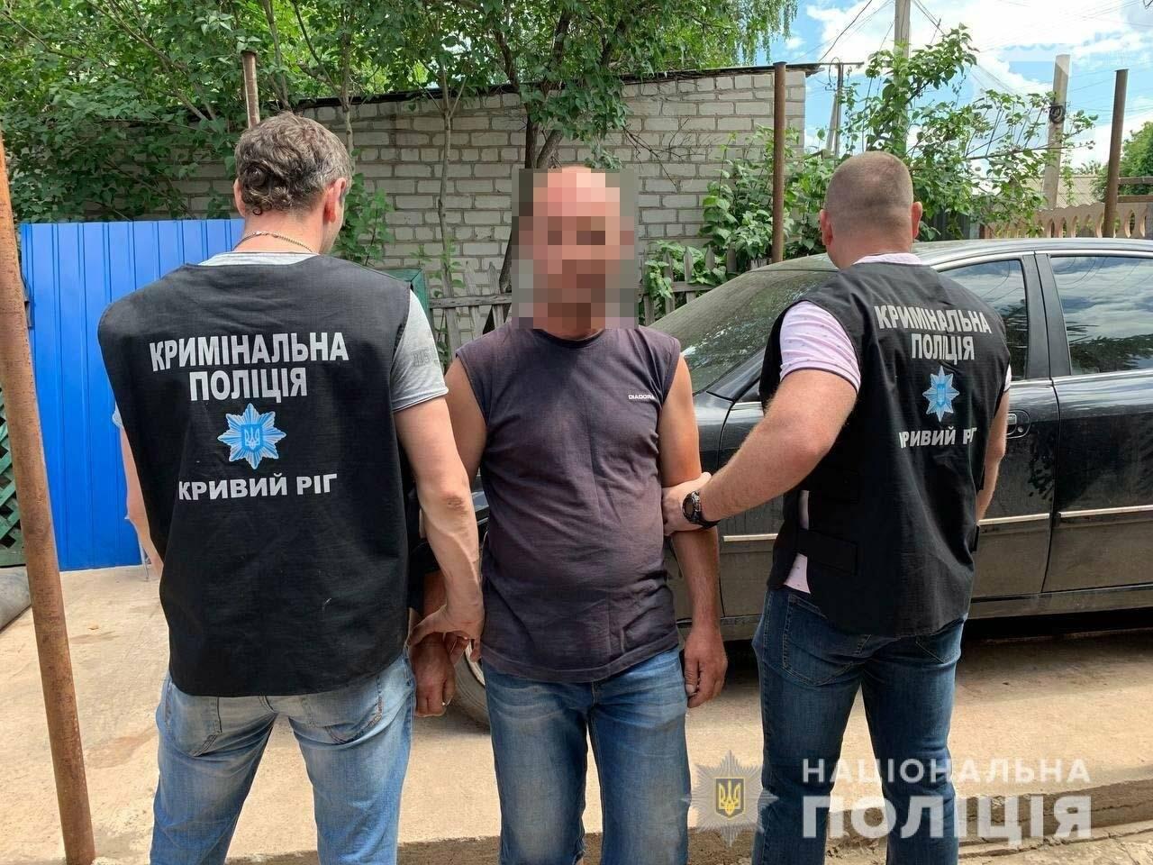 В Кривом Роге полицейские задержали 40-летнего рецидивиста во время сбыта наркотиков, - ФОТО, ВИДЕО , фото-5