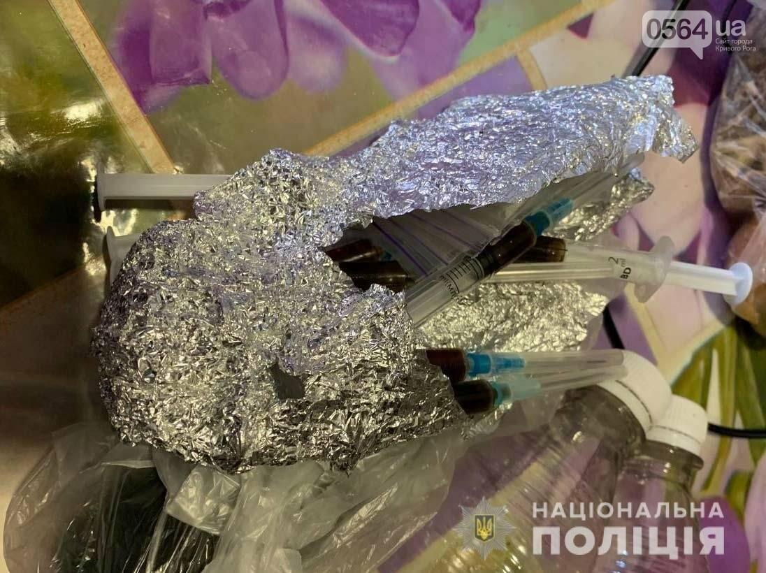В Кривом Роге полицейские задержали 40-летнего рецидивиста во время сбыта наркотиков, - ФОТО, ВИДЕО , фото-1