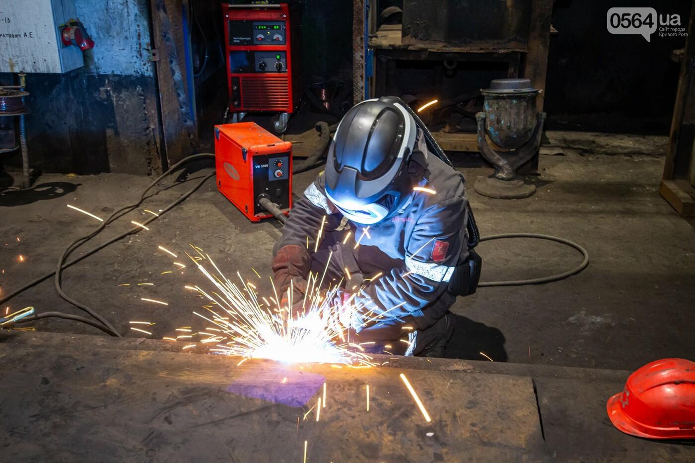 Актуальні вакансії компанії Метінвест: промисловці шукають саме тебе!  , фото-1