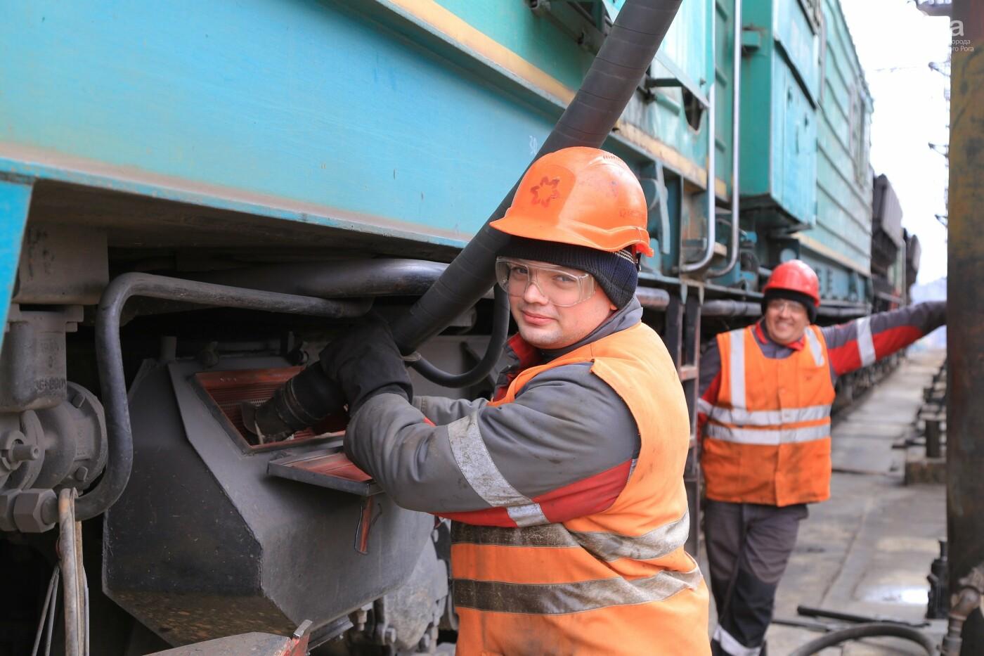 Актуальні вакансії компанії Метінвест: промисловці шукають саме тебе!  , фото-2