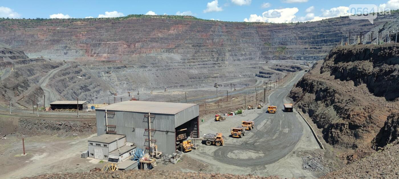 Южный горно-обогатительный комбинат раскрыл планы модернизации производства, фото-1