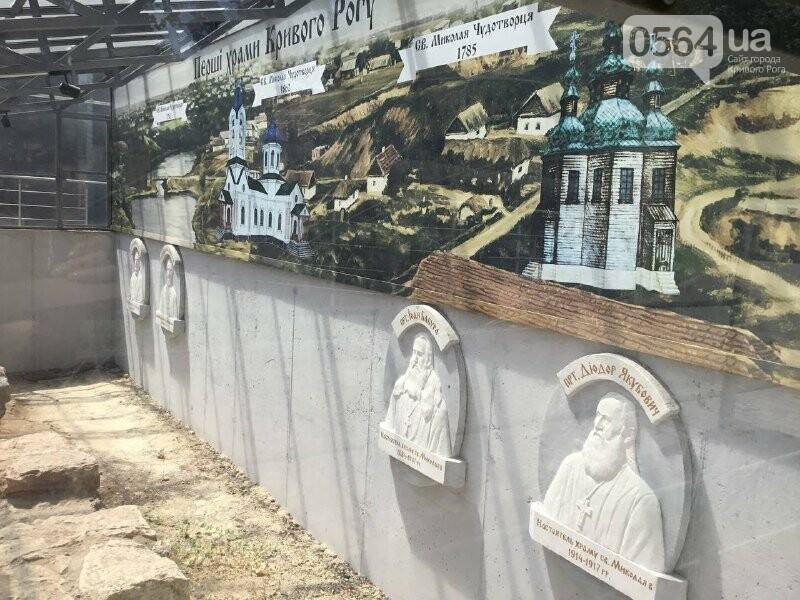 Утраченное наследие: как создавались и как разрушались криворожские храмы, - ФОТО, ВИДЕО, фото-24