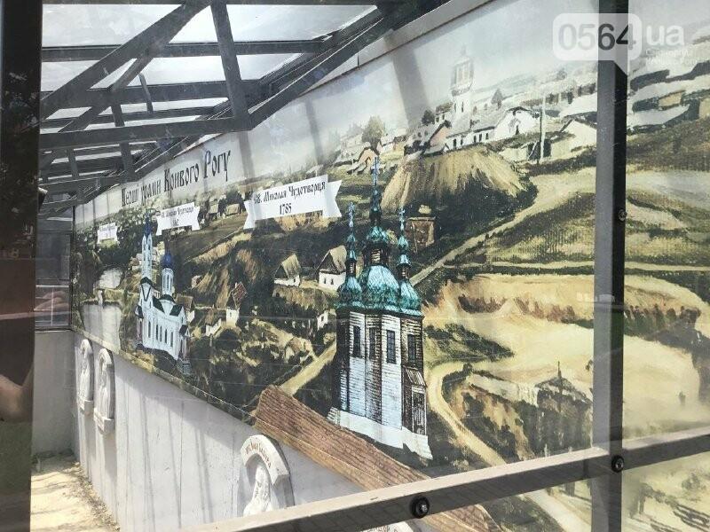 Утраченное наследие: как создавались и как разрушались криворожские храмы, - ФОТО, ВИДЕО, фото-22