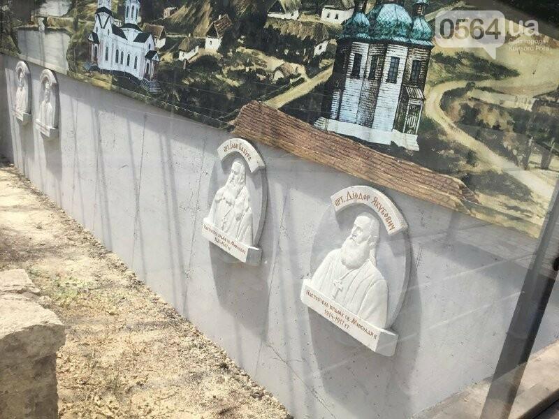 Утраченное наследие: как создавались и как разрушались криворожские храмы, - ФОТО, ВИДЕО, фото-27