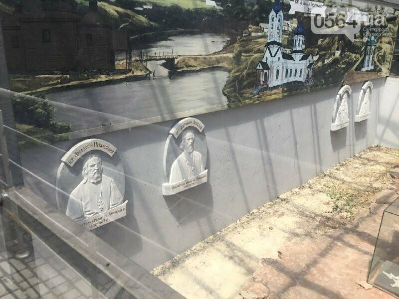Утраченное наследие: как создавались и как разрушались криворожские храмы, - ФОТО, ВИДЕО, фото-23
