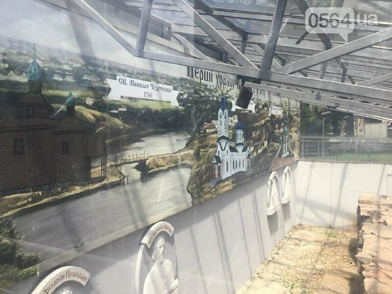 Утраченное наследие: как создавались и как разрушались криворожские храмы, - ФОТО, ВИДЕО, фото-26