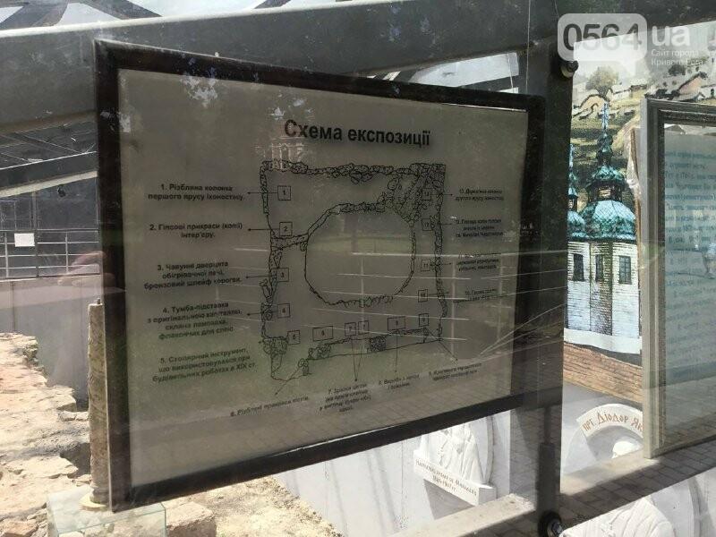 Утраченное наследие: как создавались и как разрушались криворожские храмы, - ФОТО, ВИДЕО, фото-19