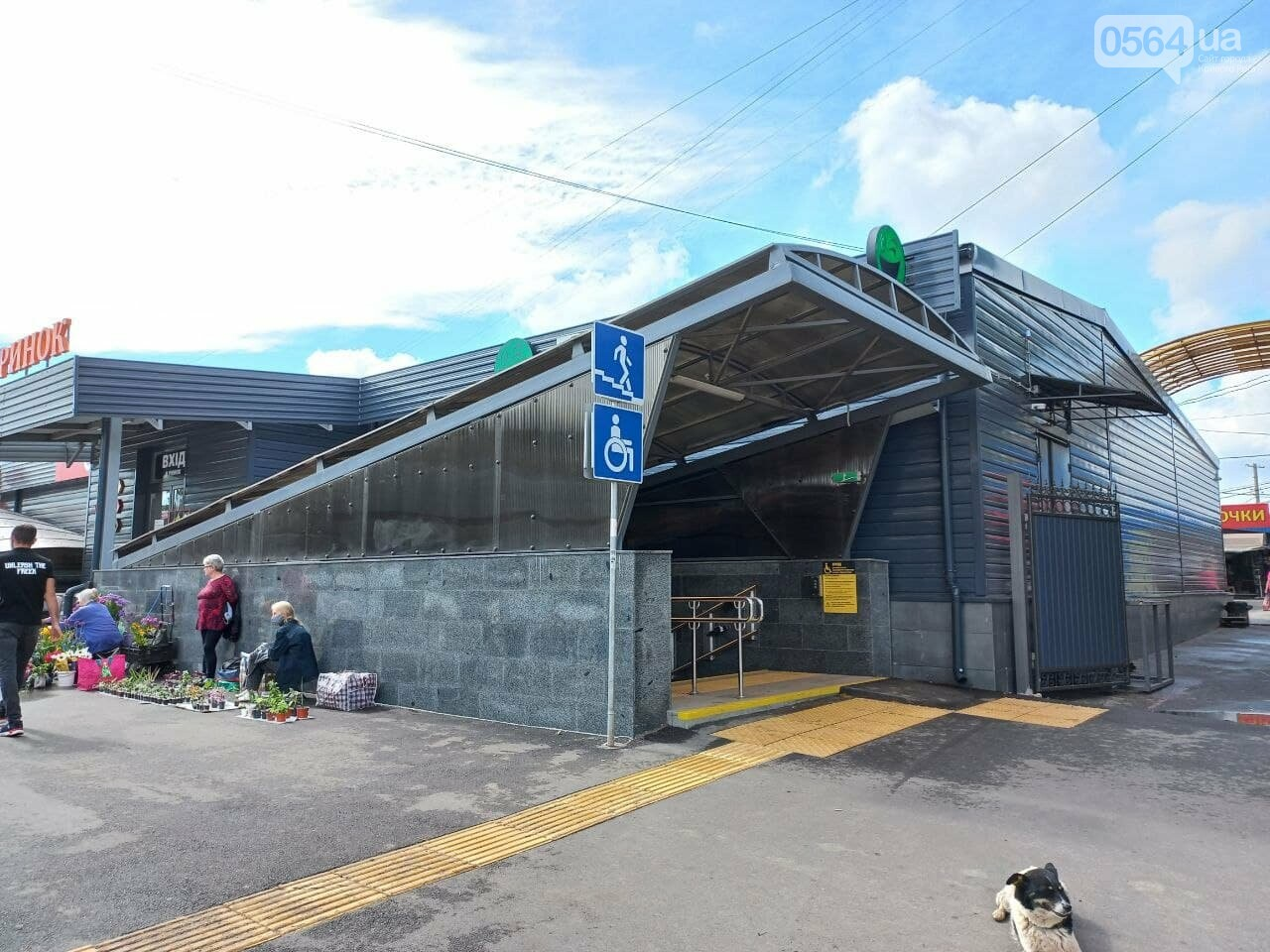 Возле Центрального рынка в Кривом Роге закрыли наземный переход и открыли подземный, - ФОТО, фото-2