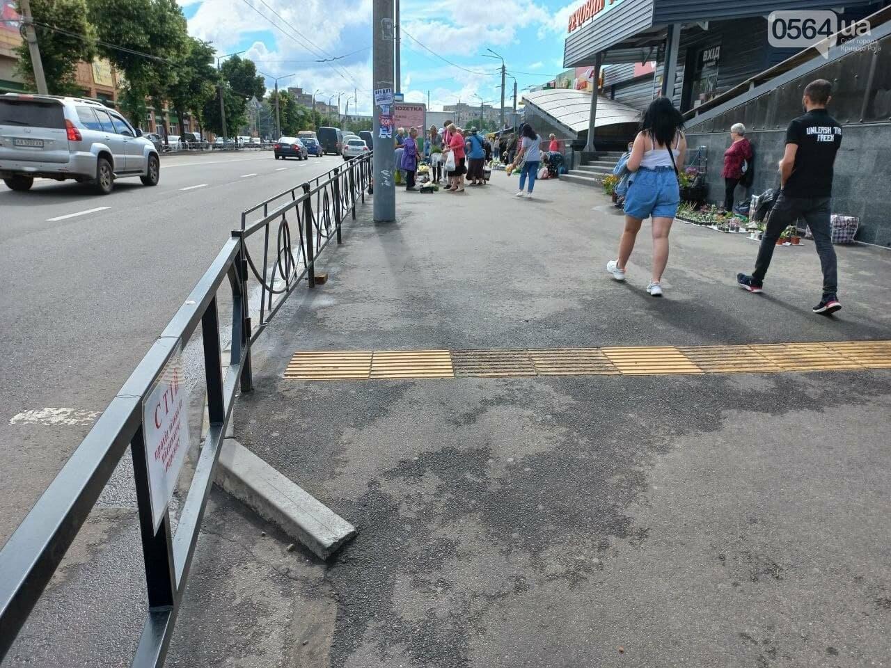 Возле Центрального рынка в Кривом Роге закрыли наземный переход и открыли подземный, - ФОТО, фото-7