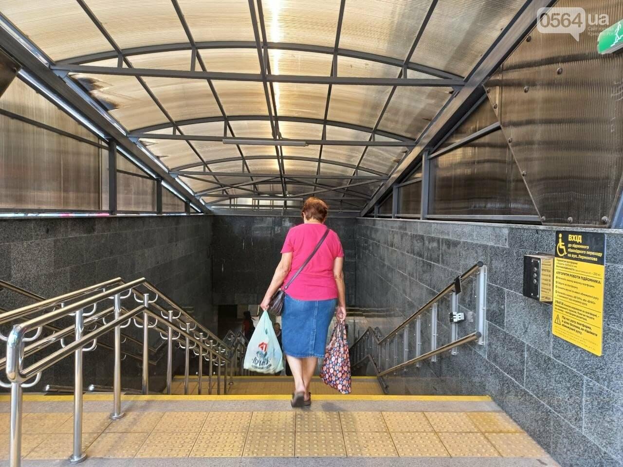 Возле Центрального рынка в Кривом Роге закрыли наземный переход и открыли подземный, - ФОТО, фото-3
