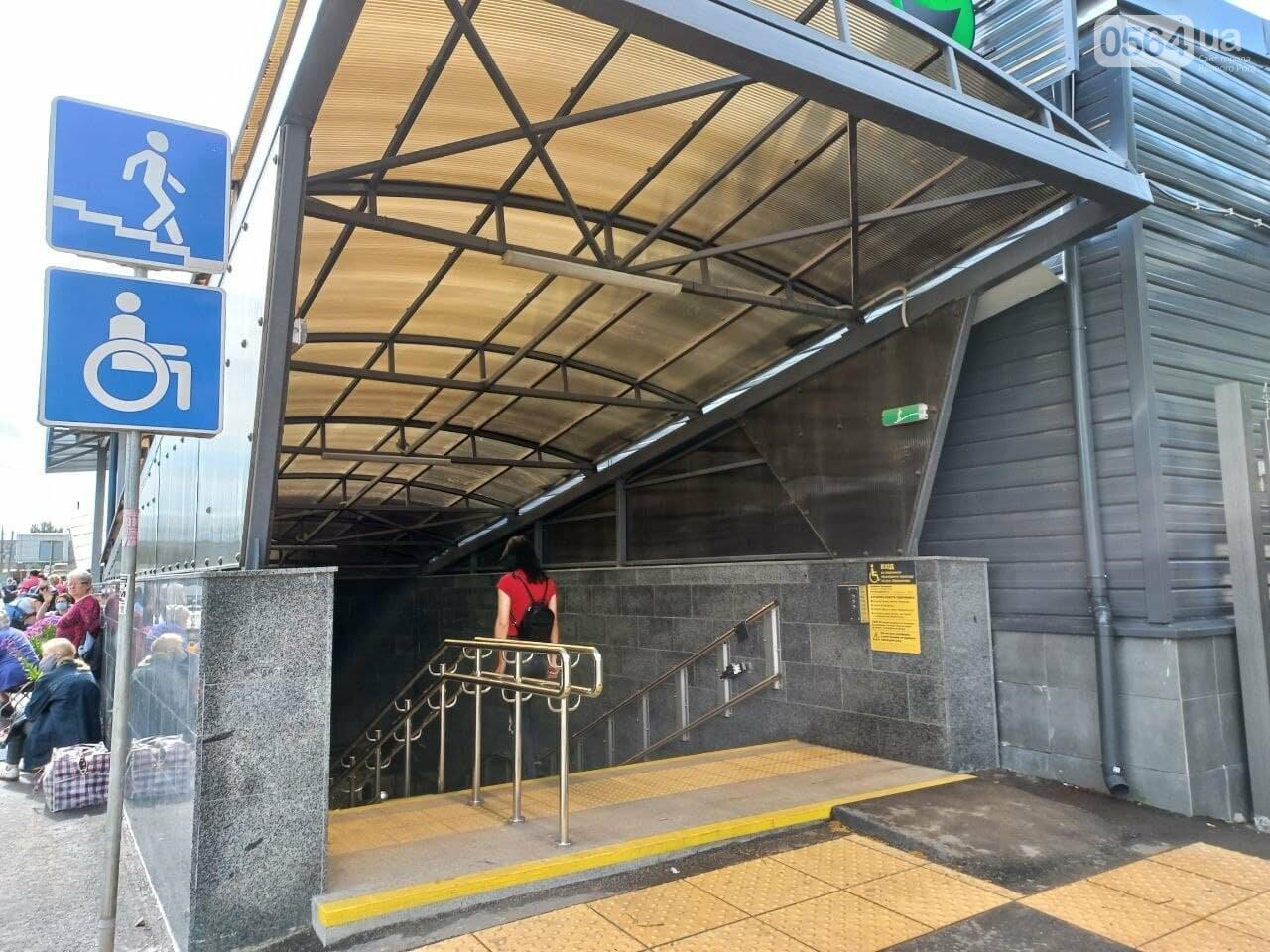 Возле Центрального рынка в Кривом Роге закрыли наземный переход и открыли подземный, - ФОТО, фото-10