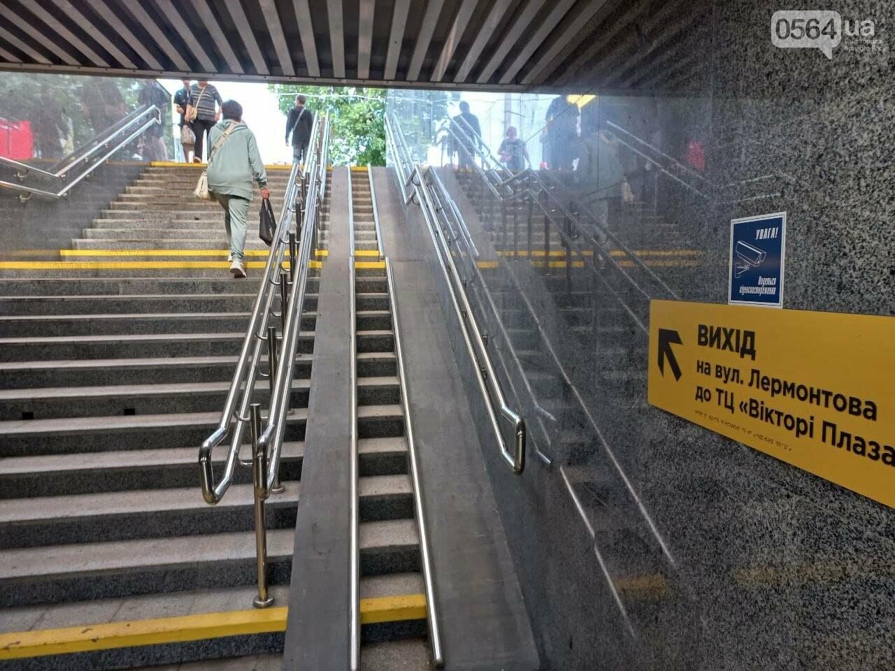 Возле Центрального рынка в Кривом Роге закрыли наземный переход и открыли подземный, - ФОТО, фото-15