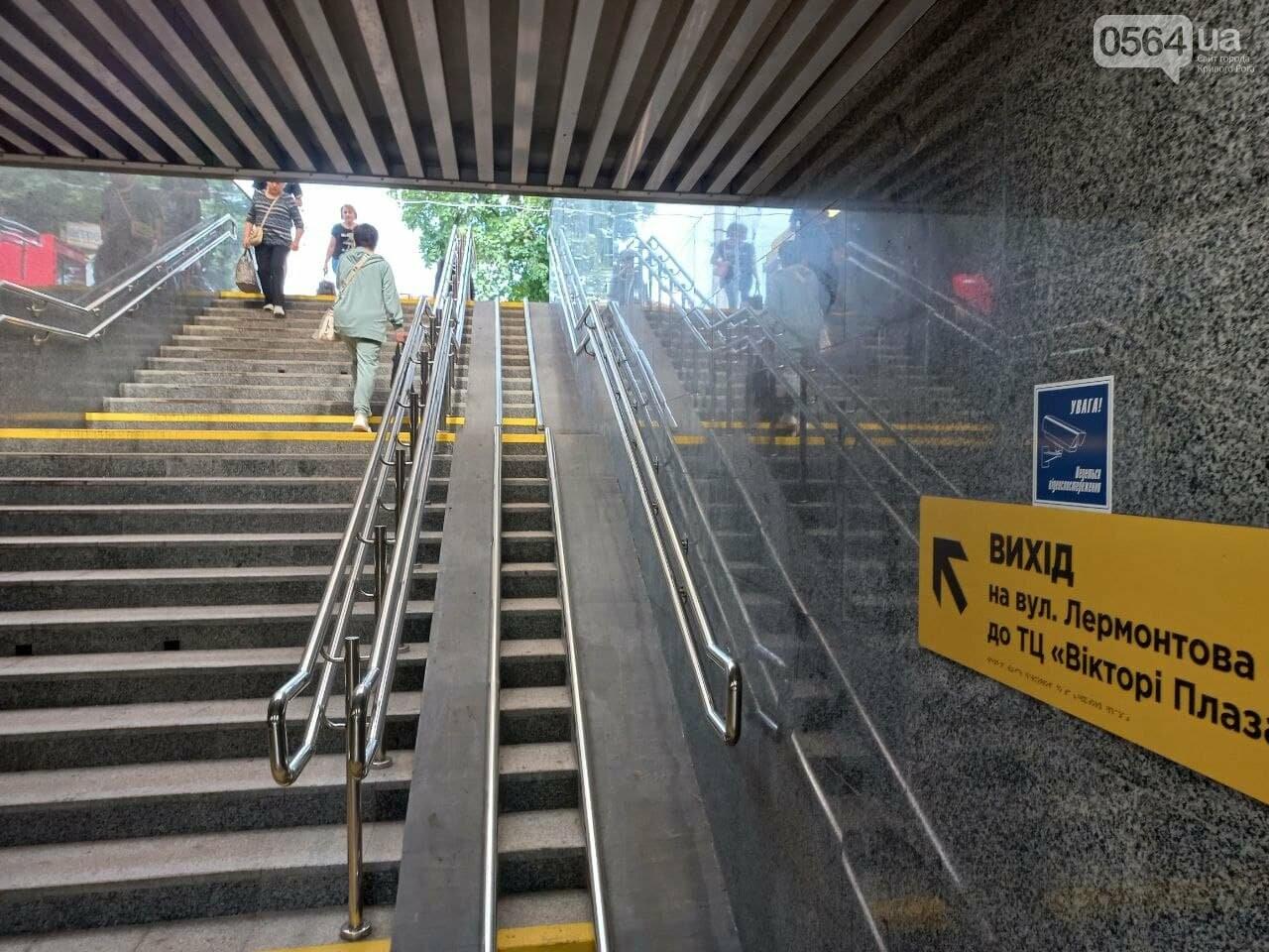 Возле Центрального рынка в Кривом Роге закрыли наземный переход и открыли подземный, - ФОТО, фото-16