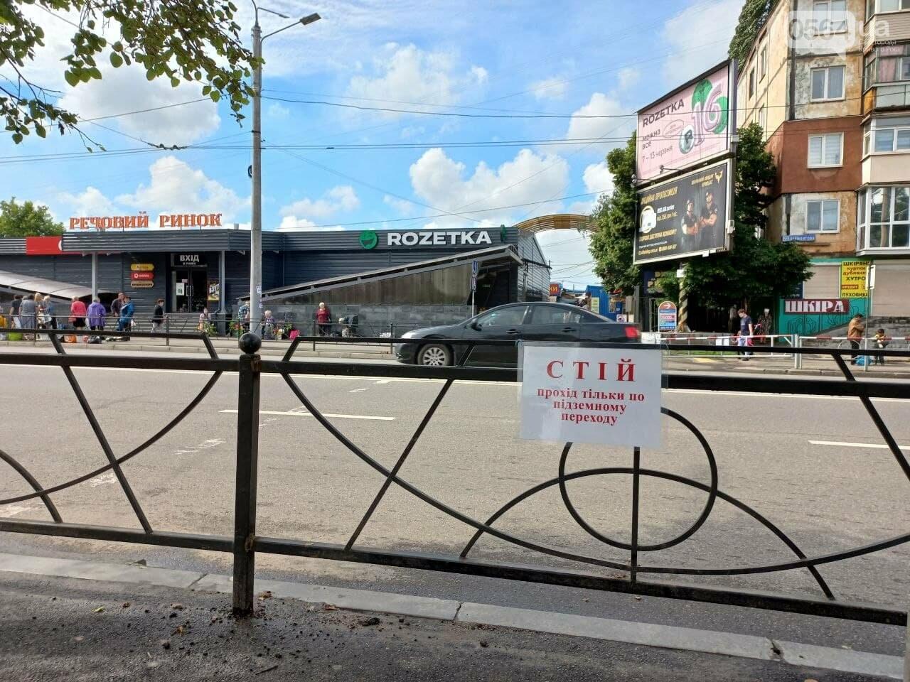Возле Центрального рынка в Кривом Роге закрыли наземный переход и открыли подземный, - ФОТО, фото-17