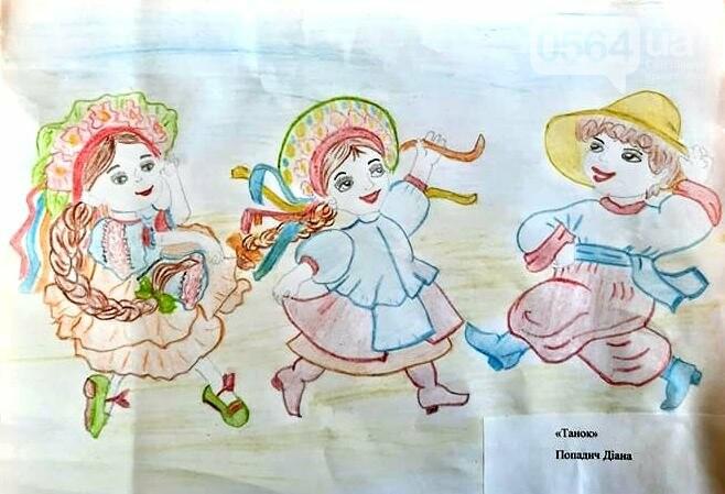 В Кривом Роге в суде наградили победителей конкурса рисунка, - ФОТО, фото-12