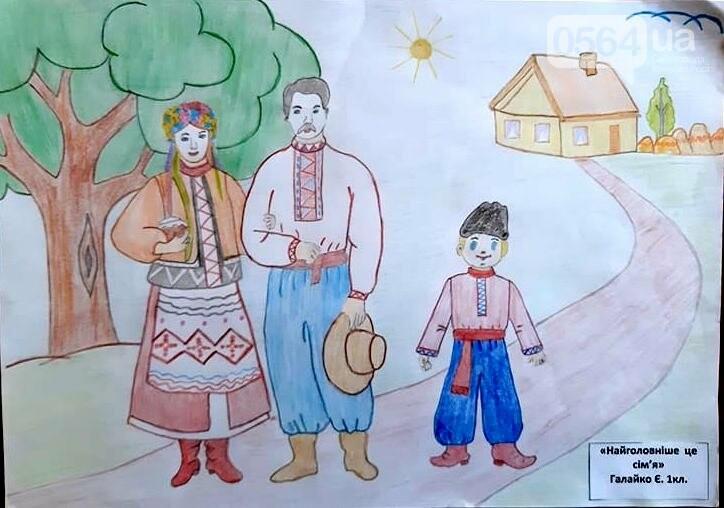 В Кривом Роге в суде наградили победителей конкурса рисунка, - ФОТО, фото-13