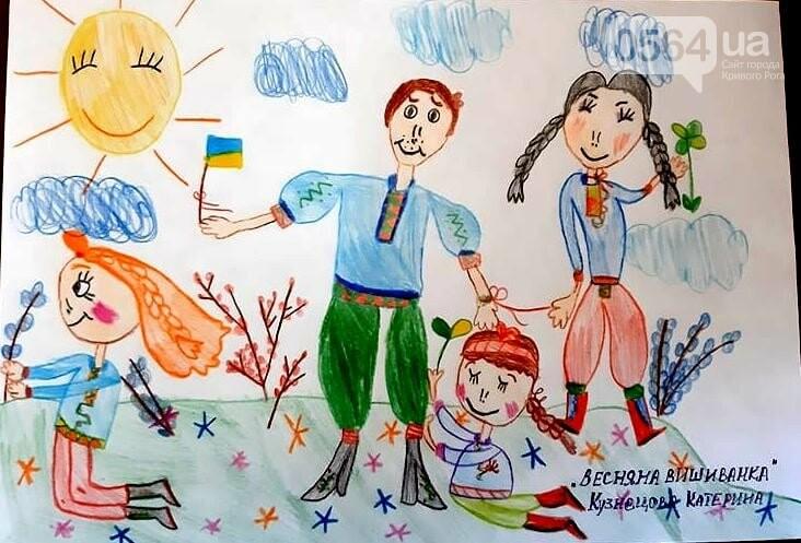 В Кривом Роге в суде наградили победителей конкурса рисунка, - ФОТО, фото-21